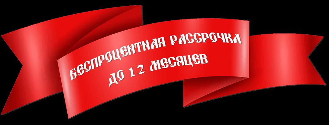 ШУБА НОРКА # 104