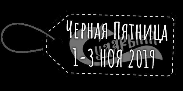 """Магазин изделий из меха """"Сударыня"""""""